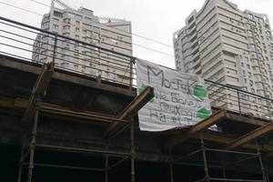Жители Киева просят обвалившийся Шулявский мост