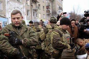 Захарченко объявил блокаду Украине