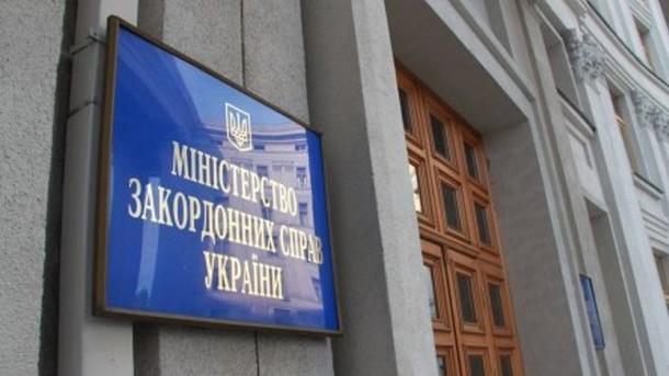 Сапреля иностранцам будет проще оформить украинскую визу— МИД
