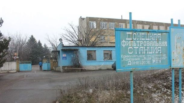 Возобновлена работа Донецкой фильтровальной станции