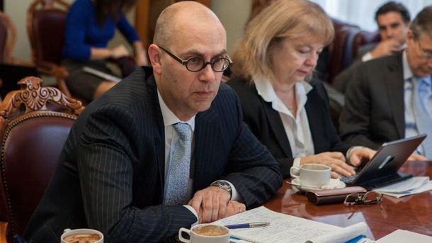 МВФ согласовал улучшенный меморандум с Украинским государством