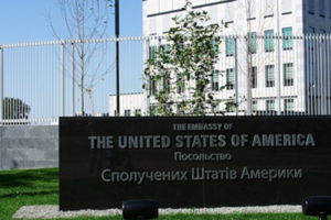 В Посольстве США прокомментировали ситуацию вокруг Насирова
