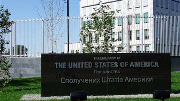 ВСША отмечают потребность создания вУкраинском государстве антикоррупционного суда