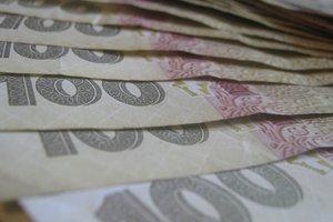 НБУ отчитался о состоянии международных резервов Украины