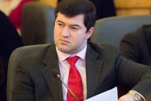 У Насирова обнаружили гражданство Великобритании и Венгрии