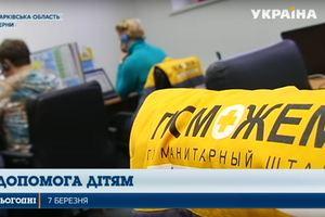 Помощь на лечение от Штаба Ахметова получили более восьми тысяч жителей Донбасса