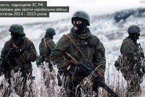 Создана карта российского военного присутствия на  Донбасе