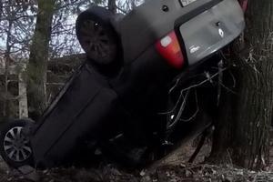 Под Харьковом перевернулся автомобиль управления юстиции: есть жертвы