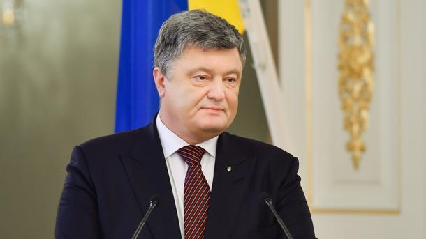 Слово Шевченко является опорой для нашего гражданского иевропейского пространства— Порошенко
