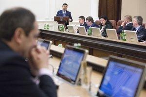 Рейтинг открытости министерств: Мининфраструктуры общается в соцсетях, а МОН размещает видеоуроки