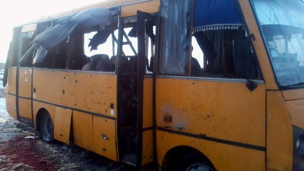 Обоснование причастностиРФ кобстрелу автобуса направили вГаагу— ГПУ