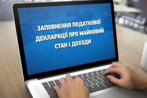 НАПК расширил мощность Реестра электронных деклараций