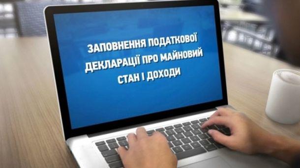 НАПК: список е-деклараций может выдержать около 70 тыс. одновременных сессий