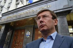 Генпрокуратура РФ опровергла факт существования письма Януковича с просьбой ввести войска в Украину