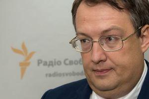 Геращенко объяснил, почему Украина заслужила безвизовый режим