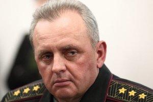Муженко рассказал, что помешало освободить Луганск в 2014 году