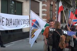РФ платит радикалам в Польше за антиукраинские акции - Gazeta Wyborcza