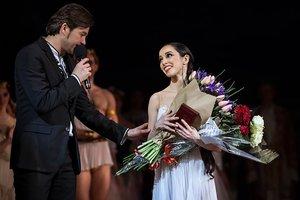 Балерину Екатерину Кухар наградили орденом княгини Ольги