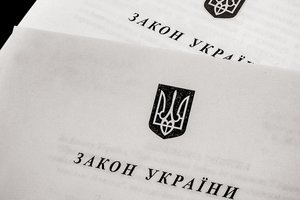 Украина и Малайзия договорились об обоюдной выдаче преступников