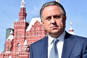 Главу российского футбола Мутко не допустили до выборов в совет ФИФА