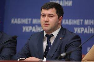 САП обжаловала решение суда об аресте Насирова