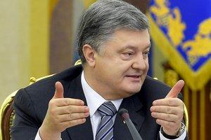 Порошенко: Украина зарекомендовала себя в мире как страна с очень высоким научным потенциалом