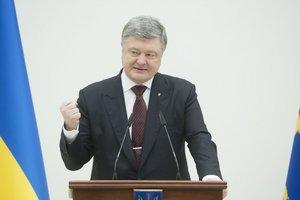 Порошенко надеется, что ЕС продлит санкции против РФ из-за оккупации Крыма