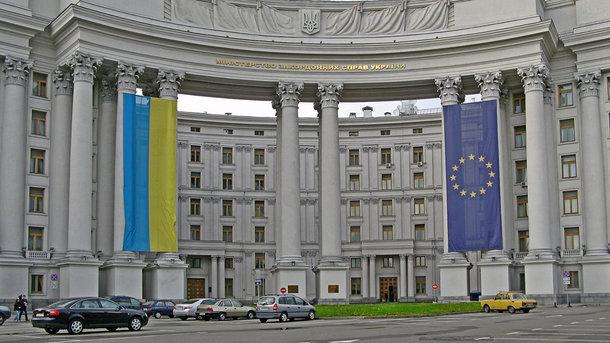 Зеркаль назвала дату слушаний о несоблюдении РФКонвенции поморскому праву