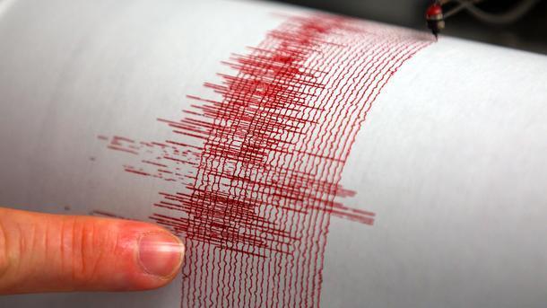 ВЯпонии упобережья префектуры Фукусима случилось землетрясение