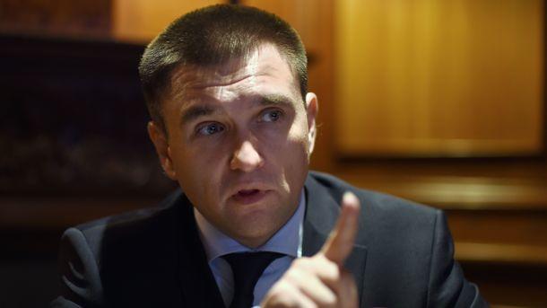 МИД Украины осудил осквернение польских монументов воЛьвовской области