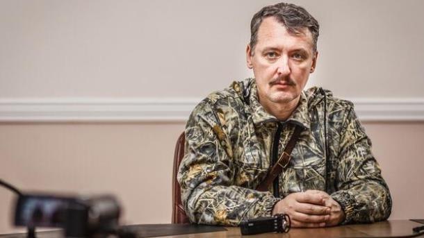 Гиркин заявил, что «ополчения» наДонбассе больше нет