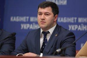В Апелляционном суде Киева прокуратура и адвокаты Насирова пытаются оспорить избранную ему меру пресечения