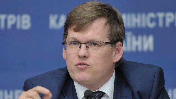 Розенко: рассмотрение пенсионной реформы продлится еще полтора-два месяца