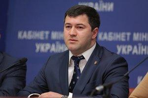 Апелляционный суд оставил Насирова под арестом с возможностью внесения 100 миллионов гривен залога