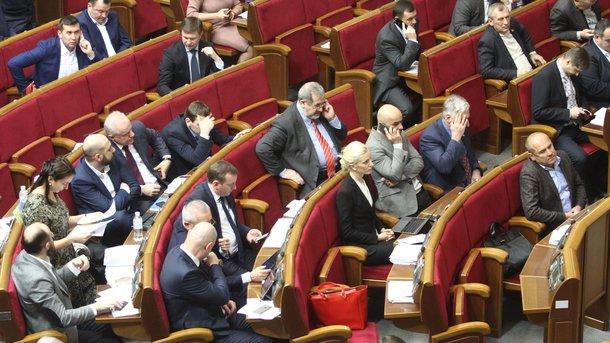 Избранникам Рады будет воспрещено выступать, используя российский язык