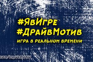 """Украинец создал игру-противоположность нашумевшим """"группам смерти"""""""