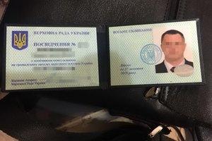 В Житомире СБУ поймала на взятке помощника нардепа