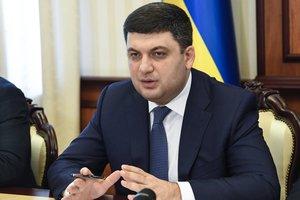 Гройсман лаконично прокомментировал ратификацию ЗСТ между Украиной и Канадой