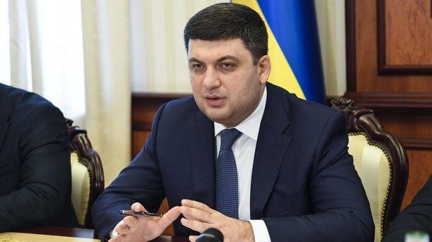 Верхняя палата парламента Канады поддержала соглашение оЗСТ с государством Украина