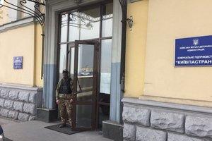 """Чиновники """"Киевпастранса"""" присвоили более 30 миллионов гривен – СБУ"""