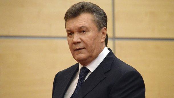 ГПУ информирует всуд дело против Януковича огосизмене