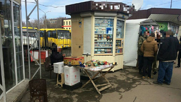 ВХарькове торговали сигаретами из«ДНР»