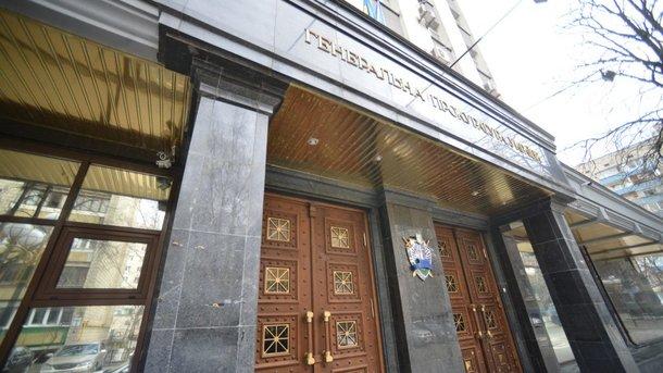 ГПУ проинформировала  о сомнении  двум руководителям облэнерго зарастрату 167 млн грн