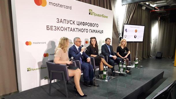 NFC-кошелек отПриватБанк заработал скартами Mastercard