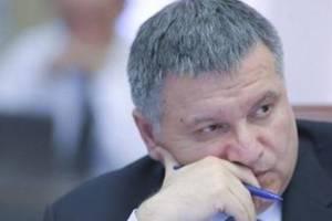 Аваков отреагировал на конфликт с Парасюком в Славянске