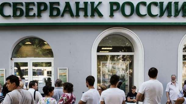 Началось экстренное совещание  СНБО, где обсудят вопросы «Сбербанка» РФиблокады ДНР
