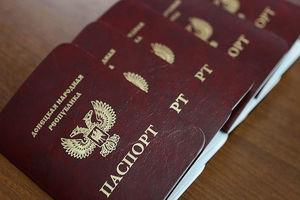 """Не Сбербанком единым: еще несколько банков России согласились принимать """"паспорта"""" """"Л/ДНР"""""""