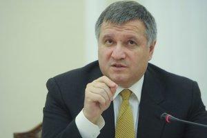 Аваков рассказал, кого будут пропускать в ОРДЛО