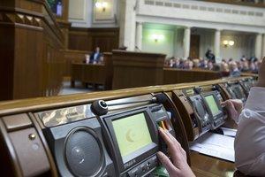 """""""День сурка"""" в Раде: что происходит с коалицией и есть ли угроза для Кабмина"""