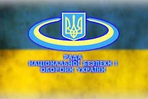Транспортная блокада Донбасса: реакция украинских политиков и экспертов